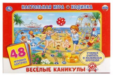 Семейная настольная игра Умка Веселые каникулы
