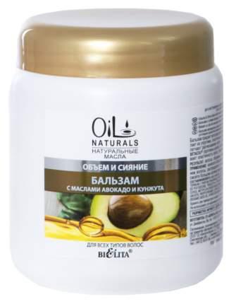 Бальзам для волос Bielita С маслами авокадо и кунжута 450 мл