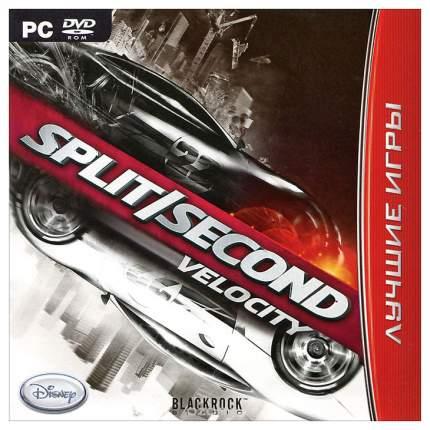 Игра Split Second для PC