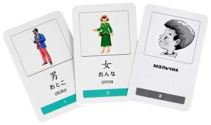 Айрис-Пресс темкарт, Мои первые Японские Слова, 333 карточки для Запоминания