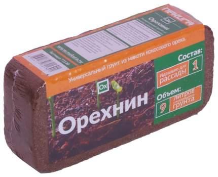 Питательный грунт из мякоти кокосовых орехов ОРЕХНИН, брикет 0,65 кг