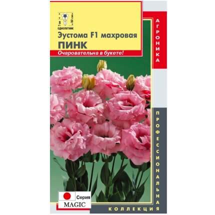 Семена Эустома Мэджик Пинк F1, 10 гранул Профессиональная коллекция Плазмас