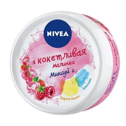 Крем для рук Nivea Soft Кокетливая малинка 100 мл