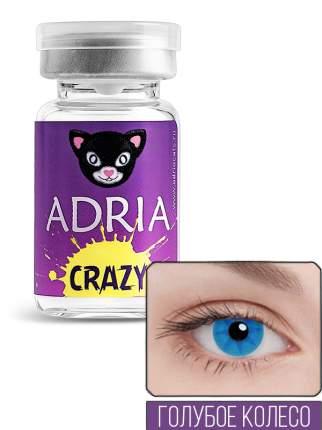 Контактные линзы ADRIA CRAZY 1 линза 0,00 blue wheel