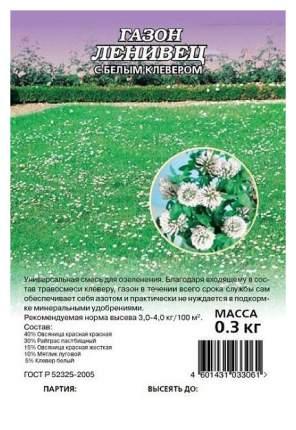 Семена Газон Ленивец с белым клевером, 0,3 кг Гавриш
