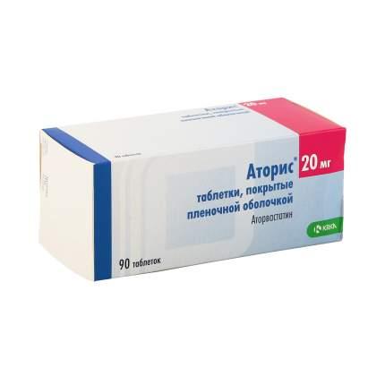 Аторис таблетки 20 мг 90 шт.
