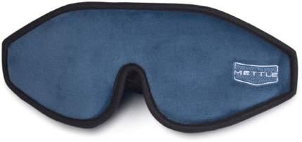 Маска для сна Mettle 3D Ультра Комфорт синяя