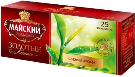 Чай черный Майский золотые лепестки 25 пакетиков