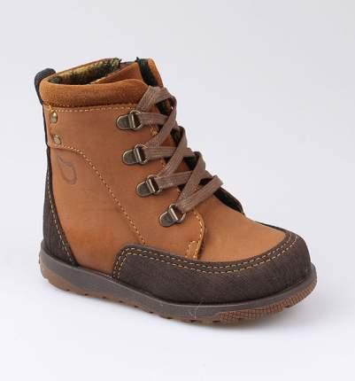 Ботинки Котофей для мальчика р.22 152138-35 коричневый
