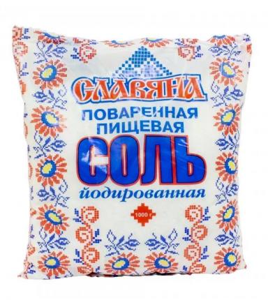 Соль Славяна поваренная помол №1 пищевая йод 1 кг