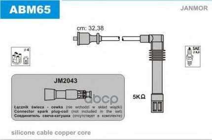Комплект проводов зажигания JANMOR ABM65