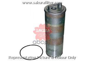 Фильтр гидравлический SAKURA H7981