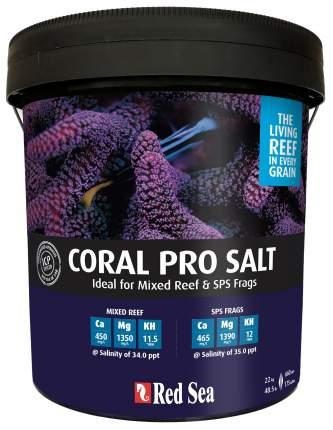 Морская соль Red Sea Coral Pro Salt 22 кг