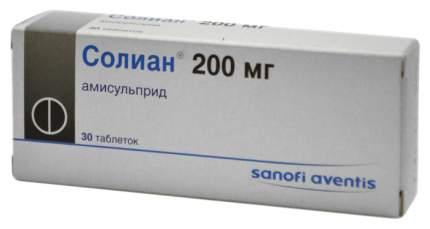 Солиан таблетки 200 мг 30 шт.