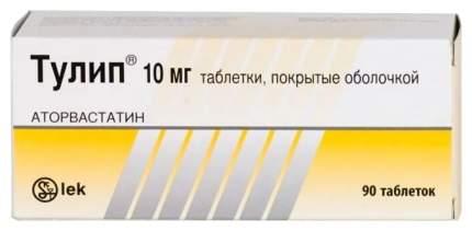Тулип таблетки 10 мг 90 шт.