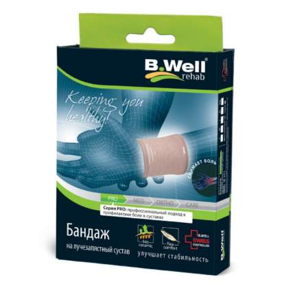 Бандаж лучезапястный B.Well W-241 компрессионный для разгрузки и фиксации сустава бежевый