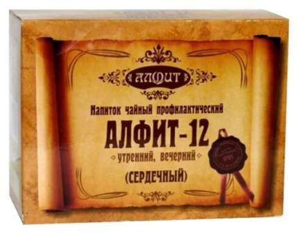 Чайный напиток Алфит-12 сердечный 60 брикетов х 2 г