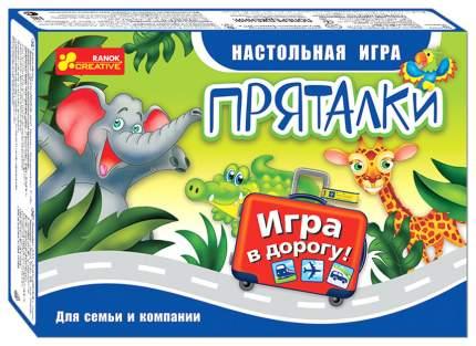 Семейная настольная игра Ranok Creative Пряталки 12170002Р
