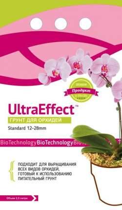 Грунт для орхидей UltraEffect - Standard 12-28mm 2,5 л