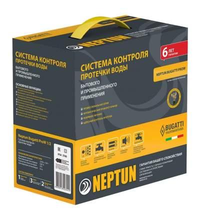 Система защиты от протечек воды Neptun Bugatti ProW 1/2.