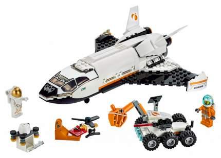 Конструктор LEGO City Шаттл для исследований Марса