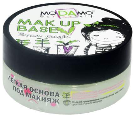 Основа для макияжа MoDAmo Hydration Magic 50 мл