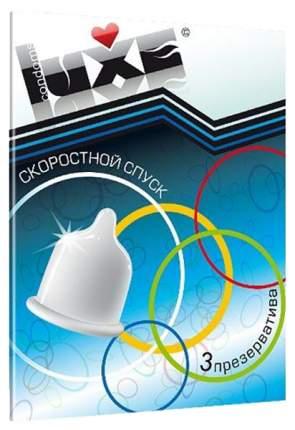 Презервативы Luxe Trio Скоростной Спуск 3 шт.