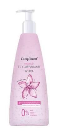 Гель для умывания Compliment С органическим экстрактом хлопка 200 мл