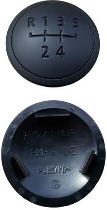 Брелок Volkswagen VAG 7E0711144G9B9