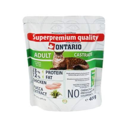 Сухой корм для кошек Ontario Adult Castrate, для стерилизованных, курица, 0,4кг
