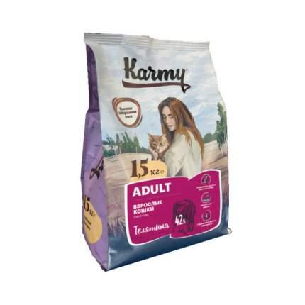 Сухой корм для кошек Karmy Adult, телятина, 1,5кг