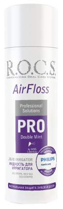 Ополаскиватель для рта R.O.C.S. Air Floss Pro 75 мл