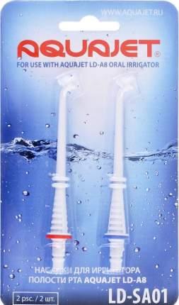 Насадка для ирригатора Aquajet LD-A8 2 шт
