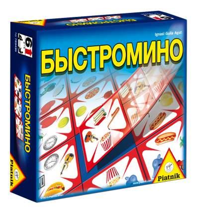 Настольная игра Piatnik Быстромино