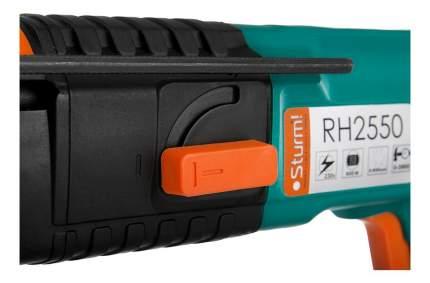 Сетевой перфоратор Sturm! RH2550