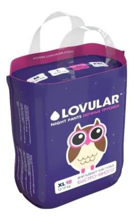 Подгузники-трусики Lovular ночные XL (12-17 кг), 18 шт.