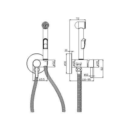 Гигиенический душ Rossinka Silvermix X25-51