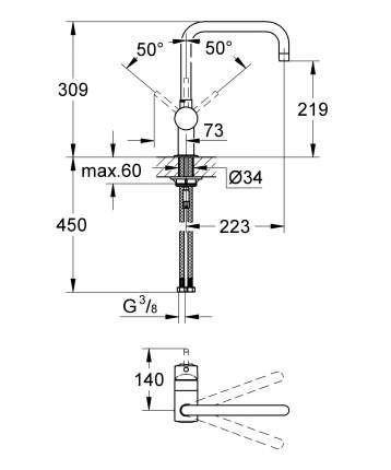 Смеситель для кухонной мойки Grohe Minta 32488DC0 металл