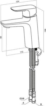 Смеситель для раковины AM.PM Spirit F7002100 хром