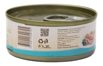 Консервы для кошек Мнямс, тунец, 70г