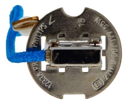 Лампа галогенная PHILIPS Vision 55W pK22s 12336PRB1