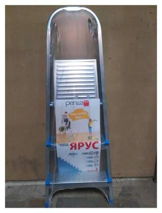 Лестница-стремянка YARUS 3 ступ,