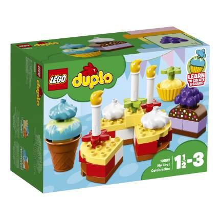 Конструктор LEGO Duplo My First Мой первый праздник (10862)