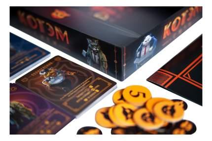 Семейная настольная игра Cosmodrome Games Котэм сити