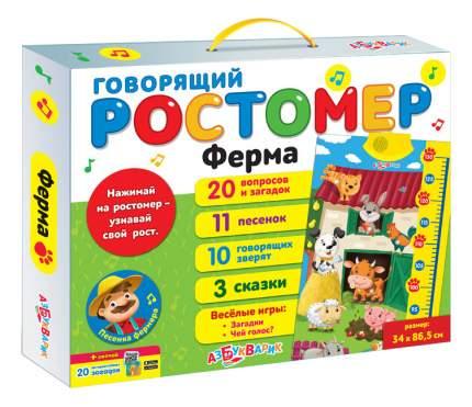 Ростомер детский Азбукварик Ферма