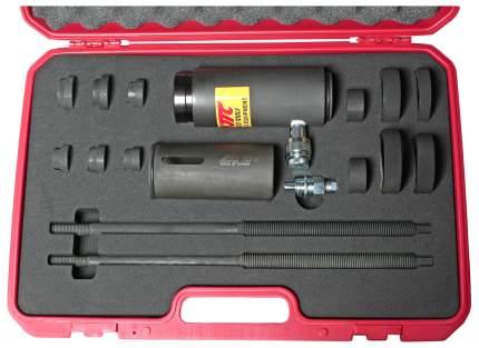Набор для снятия и установки шплинтов грузовых автомобилей JTC JTC-4115