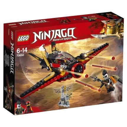 Конструктор LEGO Ninjago Крыло судьбы 70650 LEGO