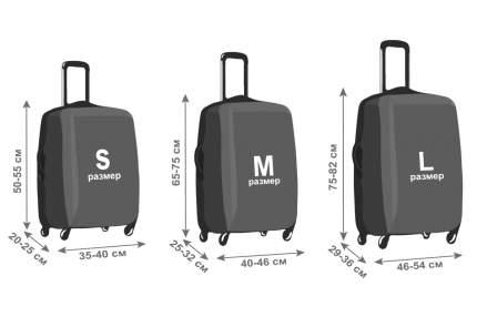 Чехол для чемодана Mettle Paris L