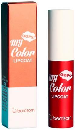 Тинт для губ Berrisom Oops My Color Lip Coat Velvet 04 Marsala Rose 3 гр