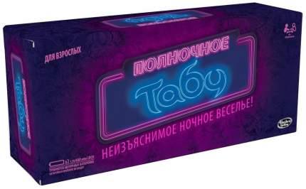 Настольная игра для взрослых Hasbro Other Games Полночное Табу C0418